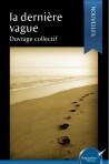 La dernière vague (eBook)